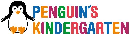 PRIGO | Pépinière de pingouins